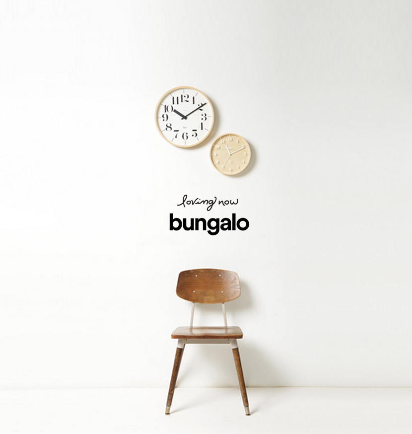 Loving Now: Bungalo Home | The Fresh Exchange