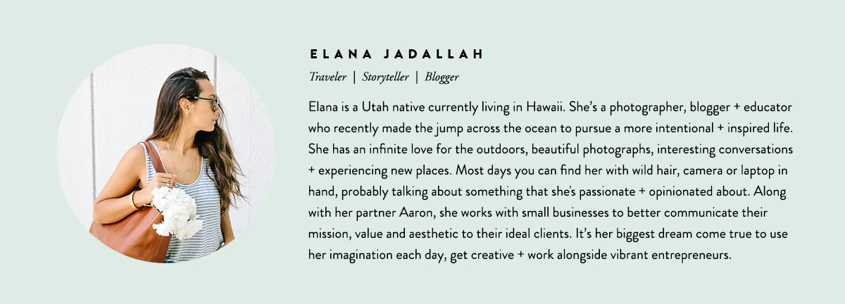 Living an Eternal Summer. A contributing piece from Elana Jadallah of Elanaloo. Read the full story of her life in Hawaii on The Fresh Exchange.